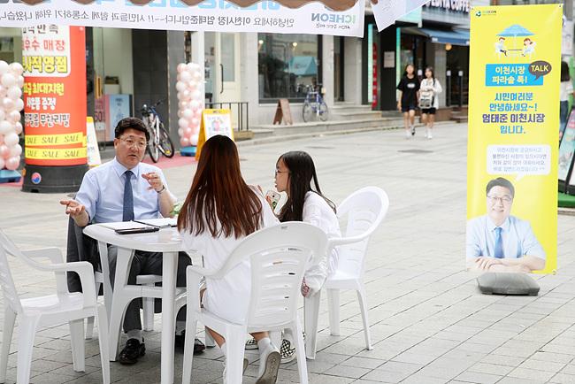 2019.05.31-이천시,이천시장 파라솔 톡 첫 개시 (1).jpg