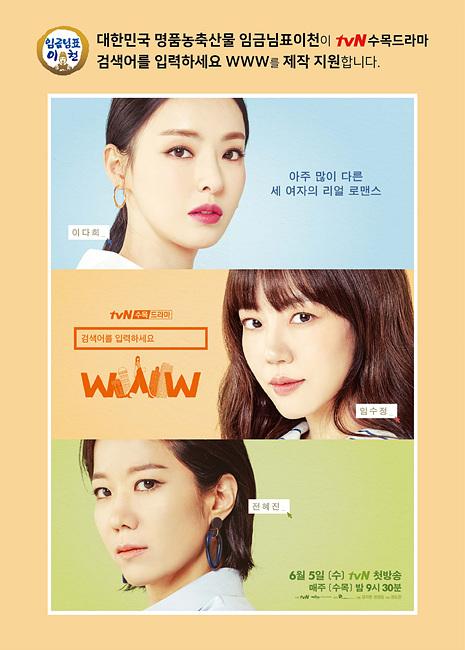브랜드관리본부 - 드라마제작지원 포스터-01.jpg