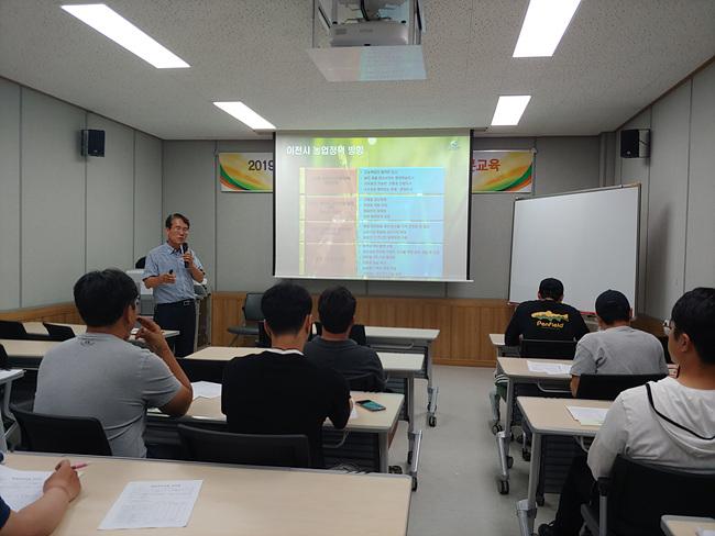 청년농업인 경영진단분석 컨설팅 (1).jpg