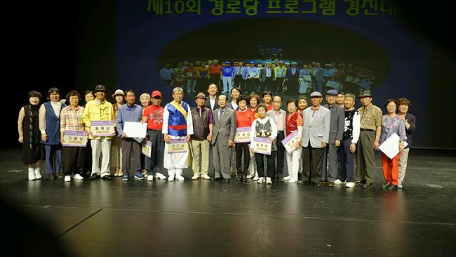 제10회 이천시 경로당프로그램 경진대회.jpg