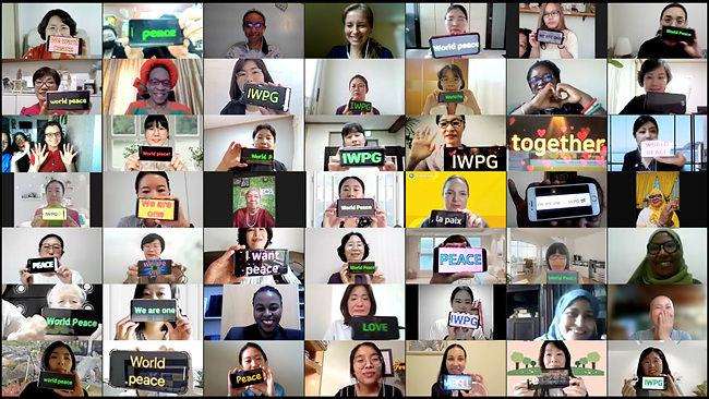 1) '9.18 평화만국회의 7주년'을 기념해 열린 IWPG '2021 세계여성평화 콘퍼런스' 행사가 대한민국에서 19일 오후 2시(현지시각) 온라인으로 진행되고 있다. (IWPG 제공).jpg
