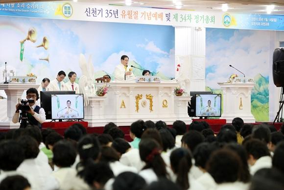 14일 유월절 기념예배 및 제34차 정기총회.jpg