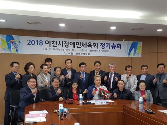 18.04.02-이천시, '파라 아이스하키 국가대표 김영성 선수'격려.jpg