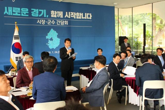 20180724_보도자료_경기도시장군수協, 민선7기 제1차 정기회의 개최 (3).jpg