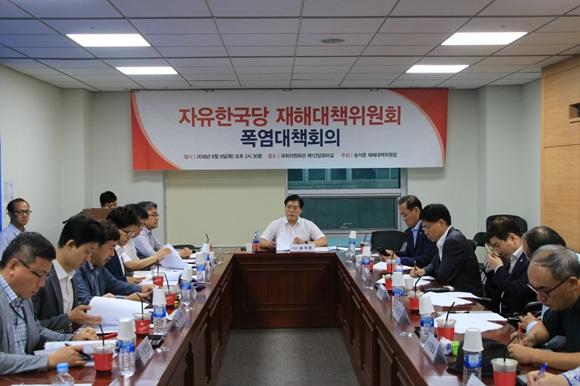 [송석준의원실 보도자료] 폭염대책회의 사진자료 (2).jpg
