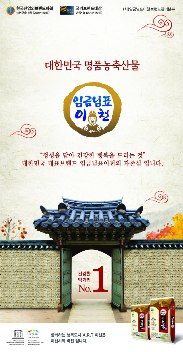 브랜드관리본부_가로변_레이아웃_한옥s_쌀삽입_최종_outline.jpg