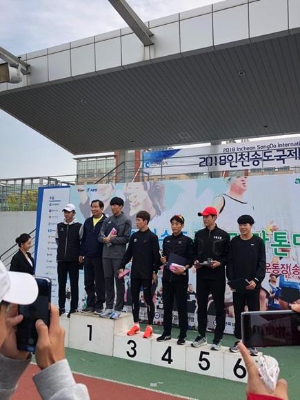 2018 송도국제마라톤대회 (2).jpg
