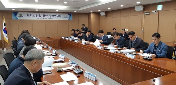 이천시, 당정협의회 열어 지역현안 논의.jpg