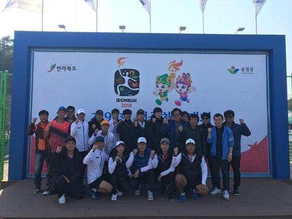 이천시청 정구팀 2018 제99회 전국체육대회 단체전 금메달 획득.jpg