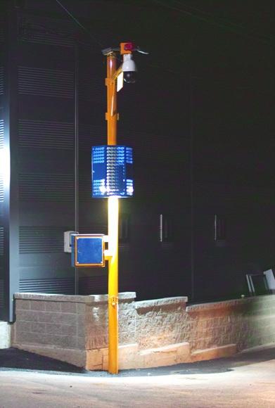 빛으로 만든 안전지대, 이천시 백사면 새뜰마을 (1).jpg
