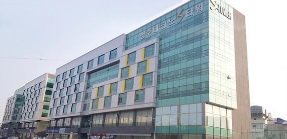 첨부1_일환경건강센터 입주 건물 전경1.jpg