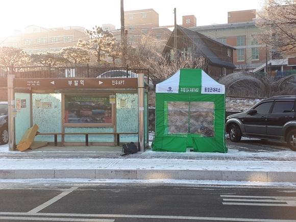 이천시, 겨울철 한파로부터 시민 보호 위해 동분서주 (2).jpg